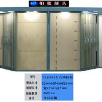 供应组合式瓷砖展示柜,抽拉式瓷砖展示柜