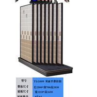 供应双面瓷砖展示柜,马赛克展柜,瓷片展架
