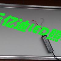 青岛LED面板灯生产厂家山东LED平板灯厂商