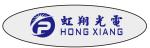 深圳市虹翔光电科技有限公司
