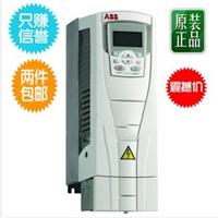 ACS800-01-0004-3 P901