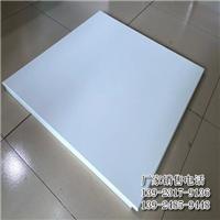 欧百建材-铝方板的安装说明