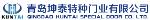 青岛坤泰特种门业有限公司