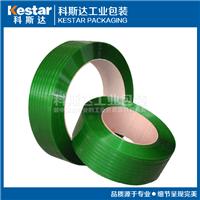瓷砖打包带、瓷片打包带、佛山科斯达塑钢打包带生产厂家