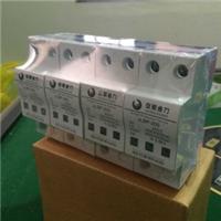 高仿JLSP-400/200/4P金力电涌保护器/防雷器