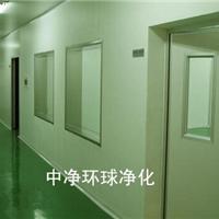 供应三十万级洁净室、洁净车间设计装修