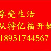 南京特亿福木门厂