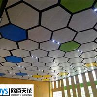 供应造型铝单板 铝单板定制 铝单板销售