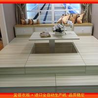 定制家具厂 OSB板欧松板衣柜多层板衣柜