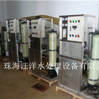 工业海水处理设备厂家定制量大从优