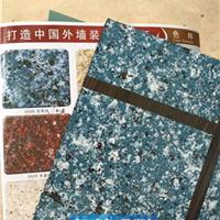 武汉奥的涂料厂 外墙仿花岗岩漆