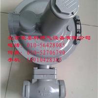 供应【SENSUS243-8调压器】243-8HP减压阀