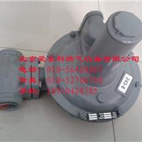 供应SENSUS243-8调压器243-8减压阀产品图