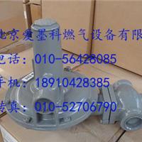 供应243-8-6/243-8HP/ LPG减压阀LNG减压阀