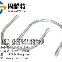 供应国标u型螺栓M6型国标螺栓