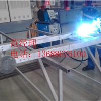 铝材焊接 铝焊接 铝型材焊接加工