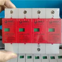 高仿金力电子JLSP-400/80/4P浪涌保护器热卖