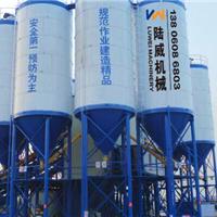 供应200吨水泥罐特征200吨水泥罐价格