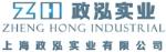 上海南北实业有限公司