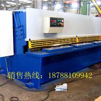 云南昆明3.2米液压剪板机多少钱一台