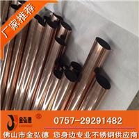 黄钛金不锈钢圆管102*1.4 安阳304不锈钢管