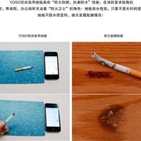 供应天津科学图书馆办公室PVC塑胶地板
