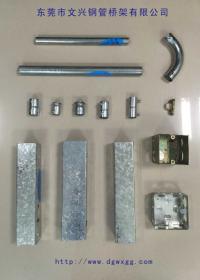 东莞文兴钢管桥架厂(电缆桥架、槽式线槽)