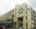 深圳市依仕展柜有限公司