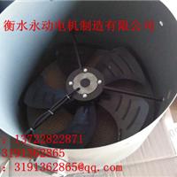 供应衡水永动G315YVF(YVP)变频电机风机