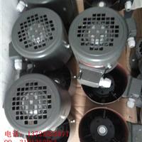 供应YVF(YVP)型号G71变频调速电机风机