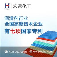 环保型PVC钙锌复合稳定剂 性能卓越值得拥有