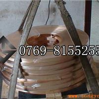 Y状态磷铜带 耐冲压C51100铜带