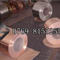 供应全硬磷铜带C5102 日本进口磷铜带