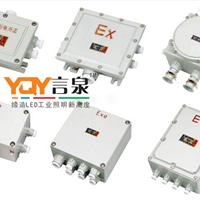 BXJ53系列防爆防腐接线箱(ⅡB、ⅡC)