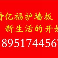 南京特亿福木门厂护墙板项目寻求资金合作