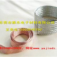 铜编织扁平线、镀锡铜屏蔽线