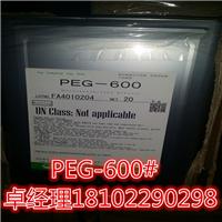 供应 日本青木 PEG-600 聚乙二醇600