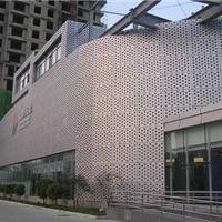 广州番禺铝单板厂家定制内外装饰铝幕墙天花