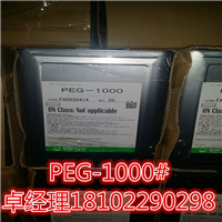 日本青木 PEG-1000 聚乙二醇1000 医药级