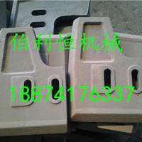 供应仕高玛MEO4500混凝土搅拌机配件,叶片