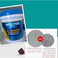 广东省中山市火炬开发区家装防水涂料厂家零售
