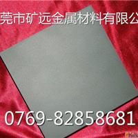 东莞市矿远金属材料有限公司