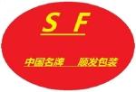 献县顺发网袋编织厂