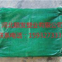 供應綠40*60草籽護坡綠化植生袋 邊坡植草袋