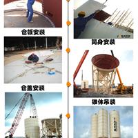 供应500吨水泥罐出口片状水泥仓