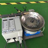 芯轴铝合金振动盘 连接器针铝合金振动盘