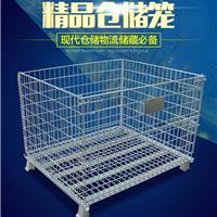 南京盟胜仓储设备制造有限公司