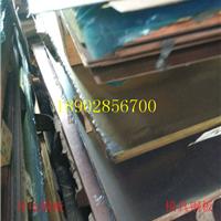 供应H62黄铜软板,国标黄铜板,价格优惠