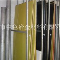 供应无铅H65黄铜板,大规格铜板,规格齐全
