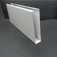 U型槽铝方通吊顶 U型木纹铝方通价格